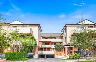 Picture of 10/2-6 Regentville Road, Jamisontown NSW 2750
