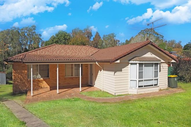 Picture of 103 Leith Street, WEST KEMPSEY NSW 2440