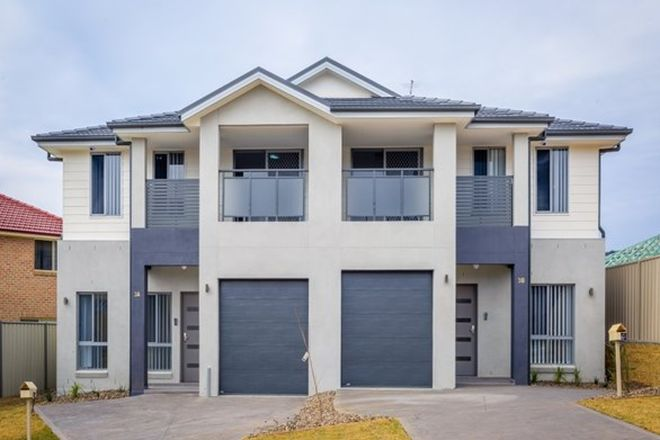 Picture of 3A Peppercorn Place, GLENWOOD NSW 2768