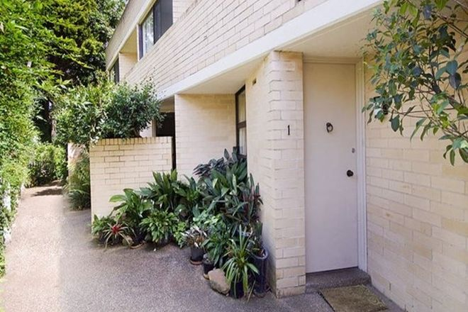 Picture of 2/11a Doohat Ave, NORTH SYDNEY NSW 2060