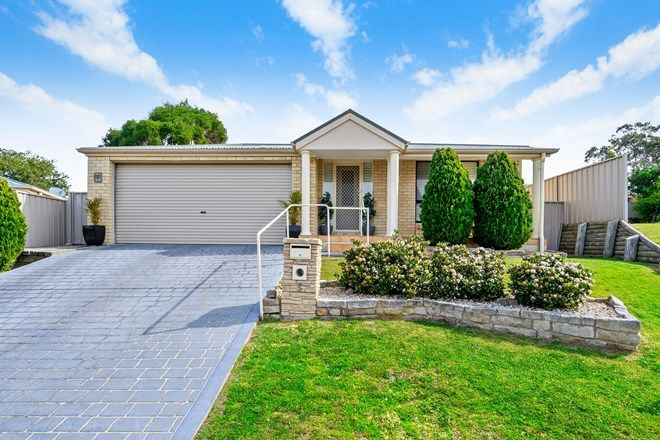 Picture of 5 Berkeley Court, LAKE MUNMORAH NSW 2259