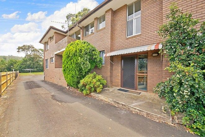 Picture of 1/77 Menangle Street, PICTON NSW 2571