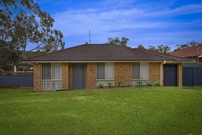 Picture of 7 Tonkiss Street, TUGGERAH NSW 2259