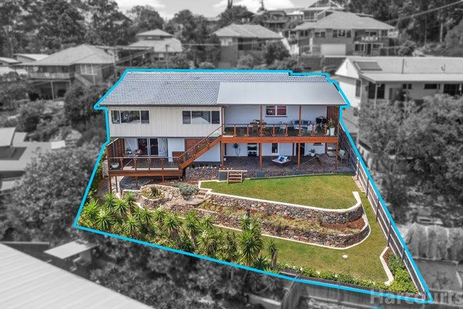 Picture of 48 Kinross Avenue, ADAMSTOWN HEIGHTS NSW 2289