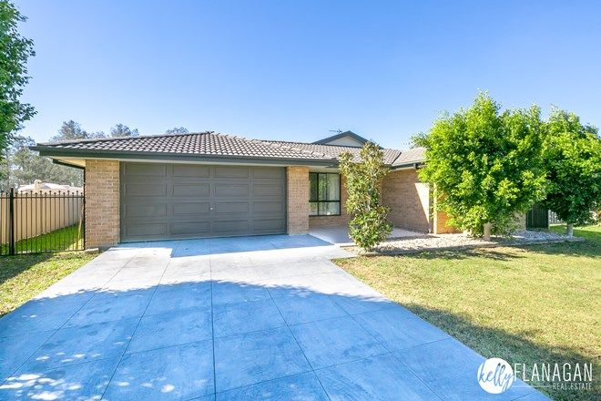 Picture of 39 Bunya Pine Court, WEST KEMPSEY NSW 2440