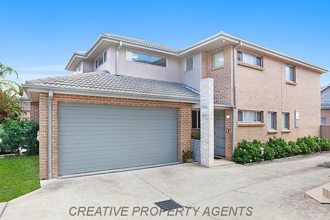 Picture of 4/19-23 Chiswick Road, GREENACRE NSW 2190