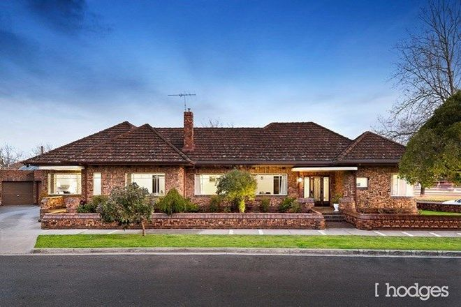 Picture of 1/48 Brighton Road, BALACLAVA VIC 3183