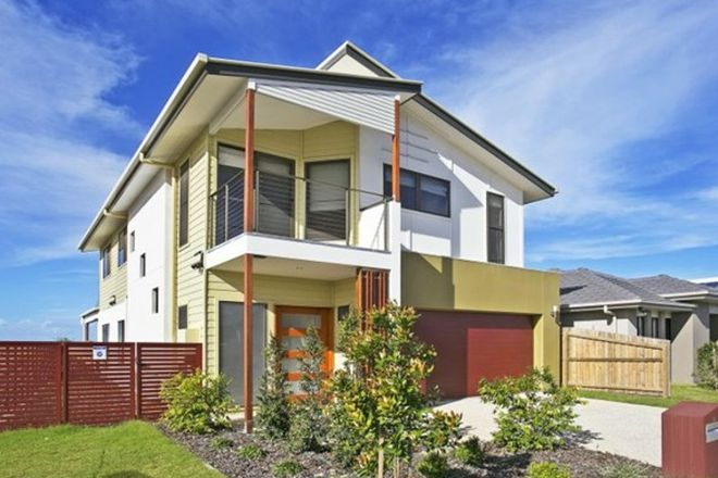 Picture of 12 Shoreacres Street, NORTH LAKES QLD 4509