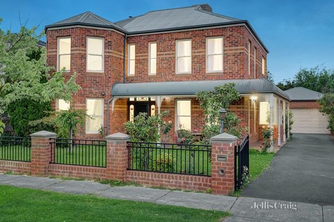 Picture of 14 Birrarrung Court, BULLEEN VIC 3105