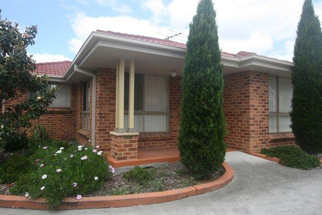 Picture of 8/50 Eurimbla Street, THORNTON NSW 2322
