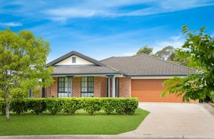 Picture of 4  Blackwood Place , Robertson NSW 2577