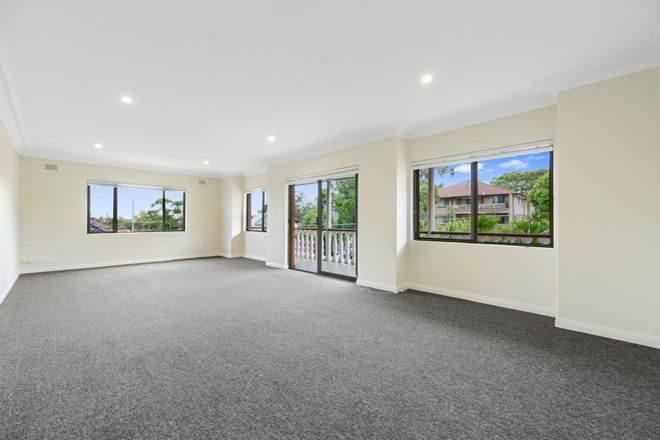 Picture of 116A Bay Street, ROCKDALE NSW 2216