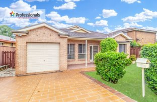 Picture of 52 Banks Drive, St Clair NSW 2759