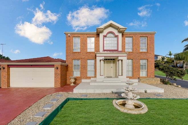 Picture of 110 The Kraal Drive, BLAIR ATHOL NSW 2560