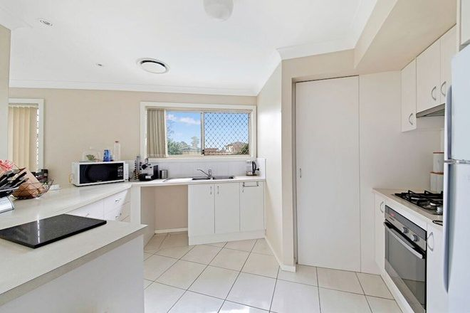 Picture of 2A Mongon  Place, ST HELENS PARK NSW 2560