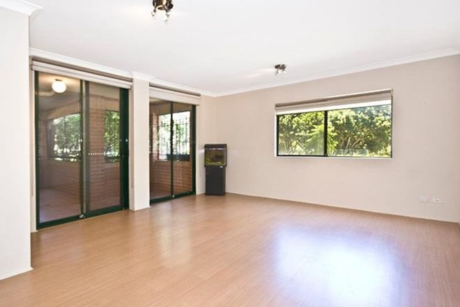 Picture of 20/146-152 Pitt Street, REDFERN NSW 2016