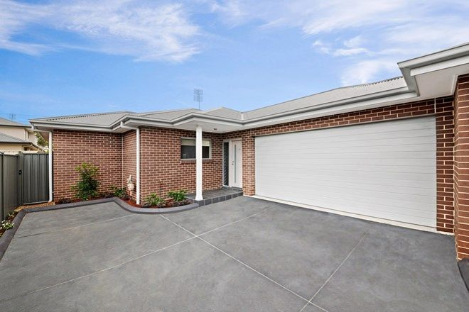 Picture of WOY WOY NSW 2256