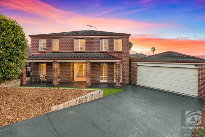Picture of 42 Kinnane Crescent, ACACIA GARDENS NSW 2763