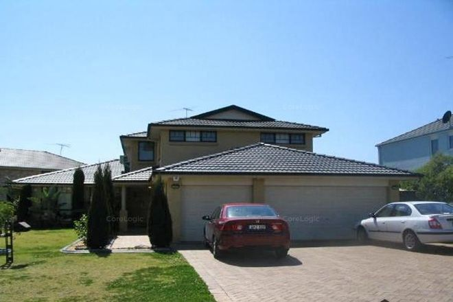 Picture of 18 Taubman Drive, HORNINGSEA PARK NSW 2171