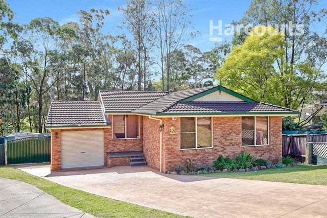 Picture of 11 Kemp Place, MINTO NSW 2566