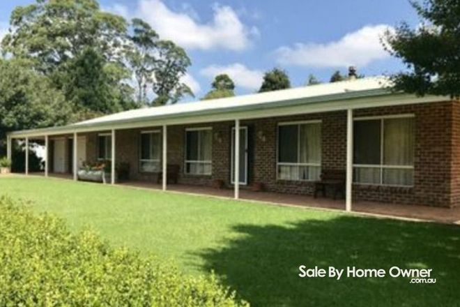 Picture of 255 Cooks Road, ELANDS NSW 2429