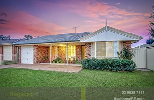 Picture of 21 Glenview  Grove, Glendenning NSW 2761