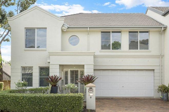 Picture of 8 Ibis Place, BELLA VISTA NSW 2153