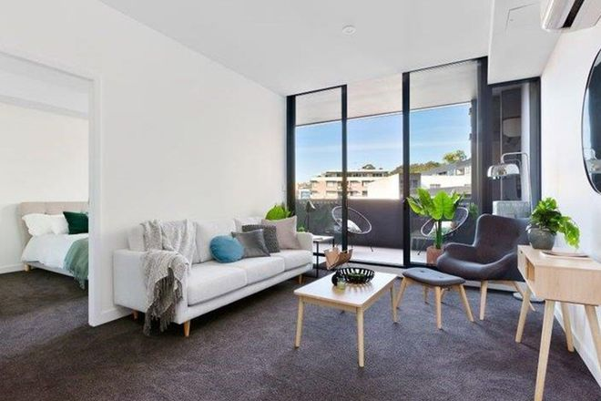 Picture of B110/5 Mooramba Road, DEE WHY NSW 2099
