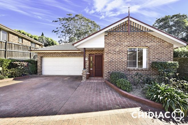 Picture of 37A Lakeside Road, EASTWOOD NSW 2122