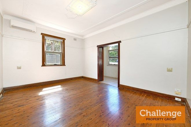 Picture of 24 Brighton ave, CROYDON PARK NSW 2133
