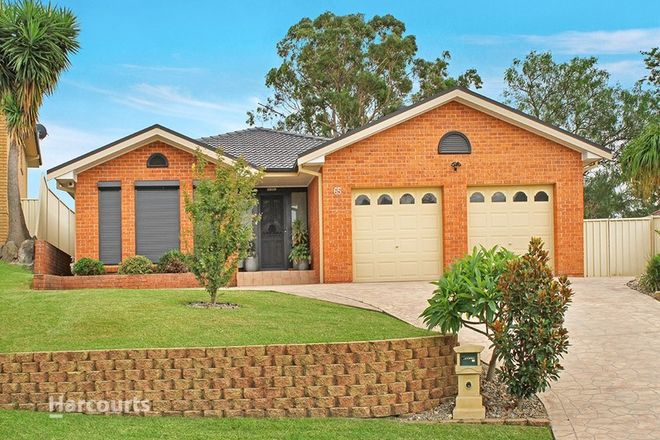 Picture of 65 Horsley Drive, HORSLEY NSW 2530