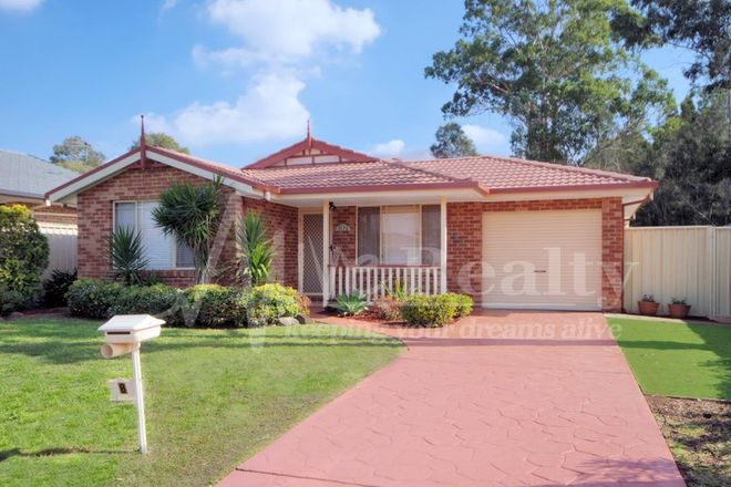 Picture of 8 Milton Court, PRESTONS NSW 2170