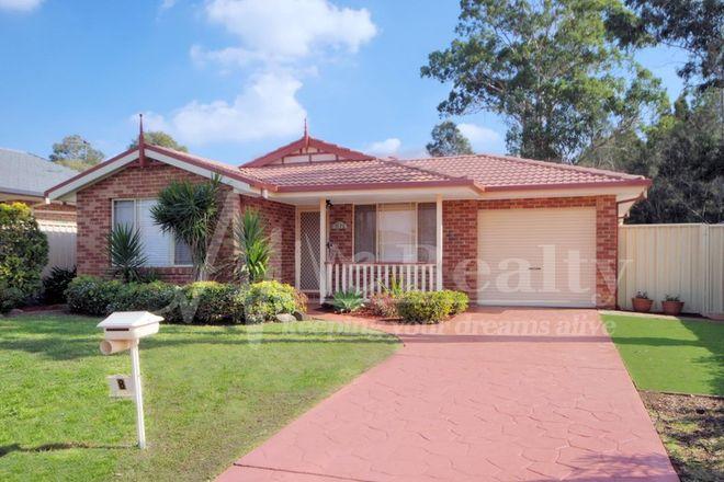 Picture of 8 Milton Court, PRESTONS NSW 2170
