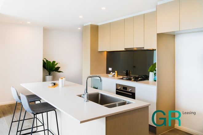 Picture of 44 Cudgegong Rd, ROUSE HILL NSW 2155
