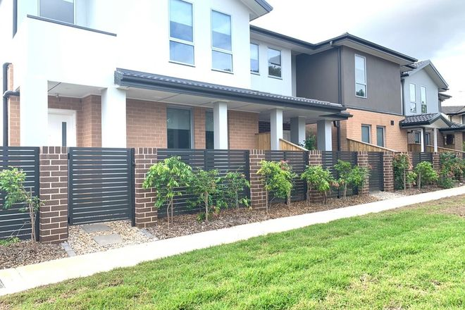 Picture of 2b Collis Place, MINTO NSW 2566