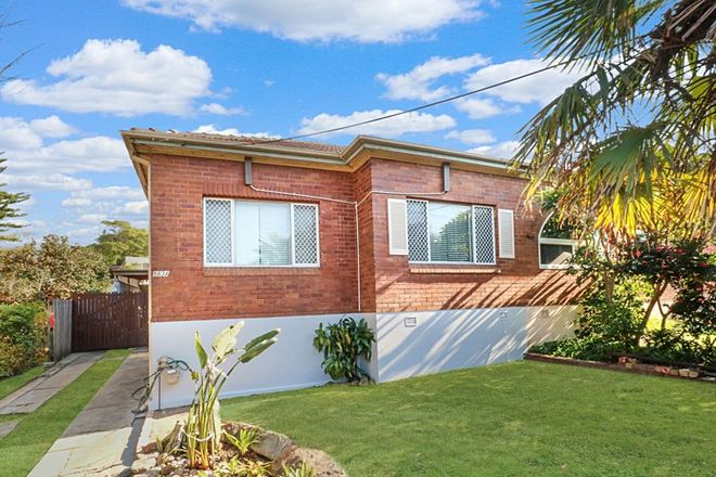 Picture of 563A Princes Highway, BLAKEHURST NSW 2221