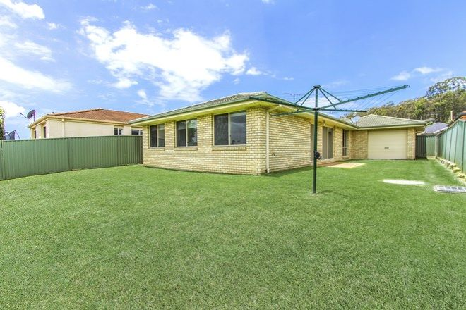 Picture of 22 Harrington Close, WATANOBBI NSW 2259