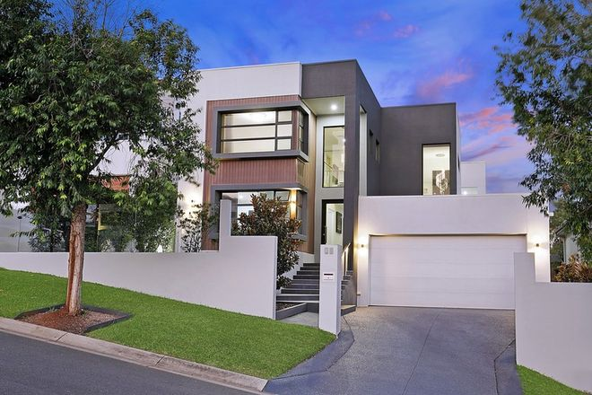 Picture of 43 Birkenhead Place, CARINDALE QLD 4152