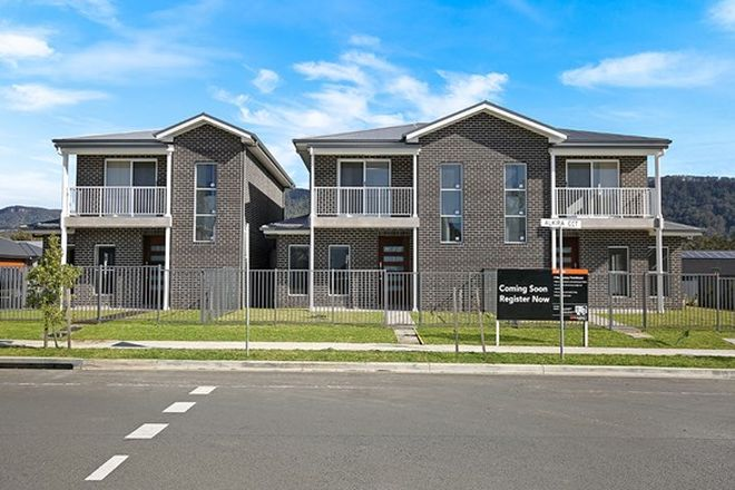 Picture of 46B Alkira Circuit, HORSLEY NSW 2530