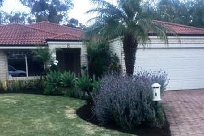 Picture of 8 Iona Pl, CANNINGTON WA 6107
