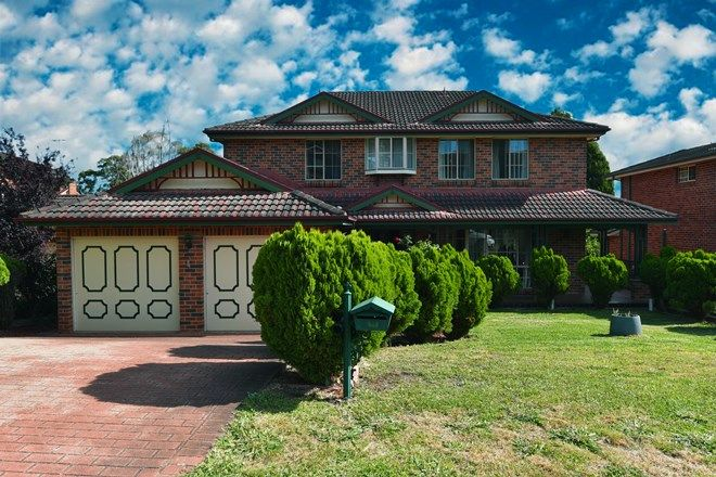 Picture of 14 Forest Glen, CHERRYBROOK NSW 2126