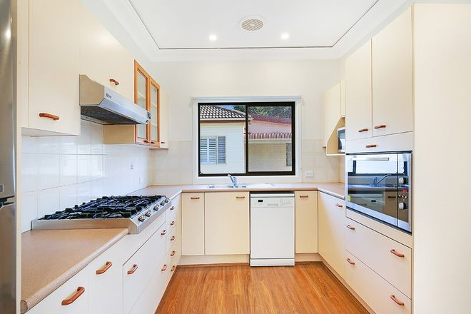 Picture of 6 Camden Street, BALGOWNIE NSW 2519