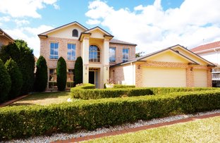 Picture of 6 Flannan Court, Kellyville NSW 2155