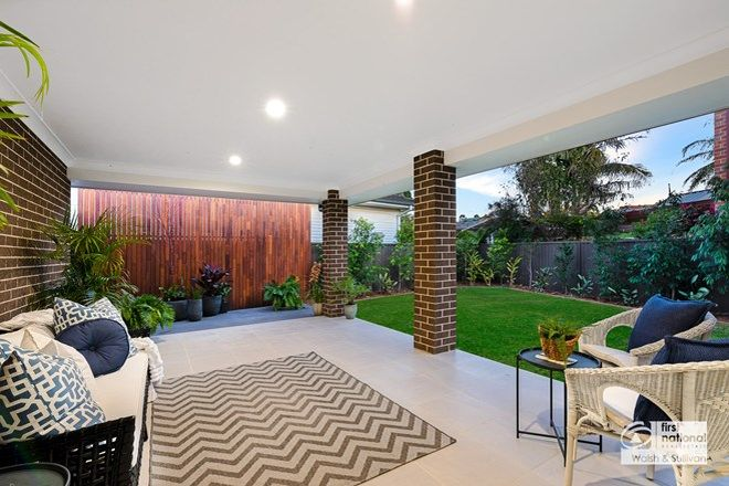 Picture of 2 Bounty Place, OLD TOONGABBIE NSW 2146