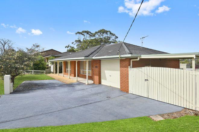 24 Kadina Crescent, PORT MACQUARIE NSW 2444