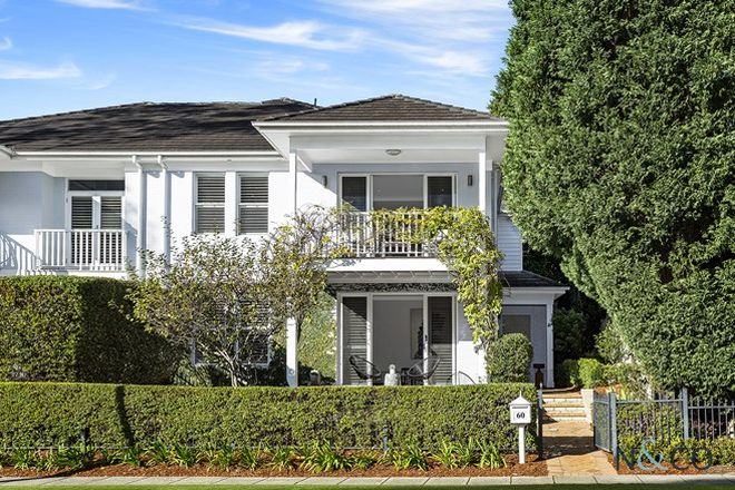 Picture of 60 Admiralty  Drive, BREAKFAST POINT NSW 2137