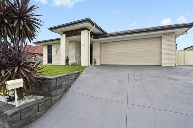 Picture of 17 Marigold Street, WOONGARRAH NSW 2259