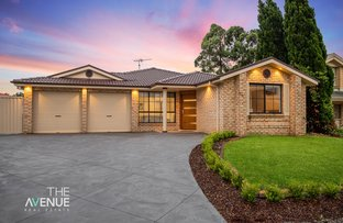 Picture of 2 Jackson Place, Kellyville NSW 2155