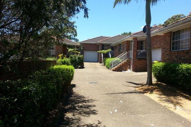 Picture of 7/6-14 Bassett Street, HURSTVILLE NSW 2220
