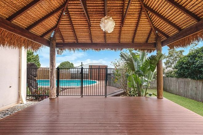 Picture of 6 Currawong Drive, HIGHFIELDS QLD 4352